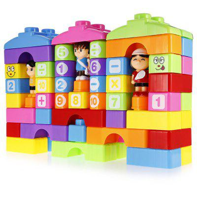 69pcs Big Building Block with Three Figurines