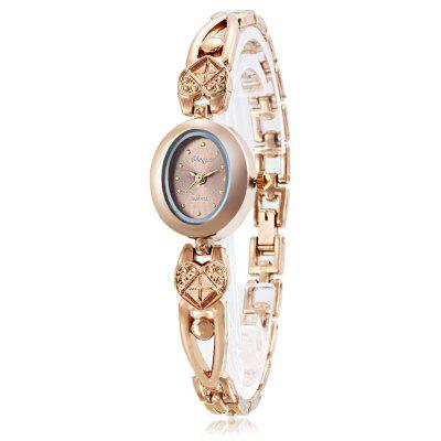 CYD Chaoyada 8024 Women Chain Watch