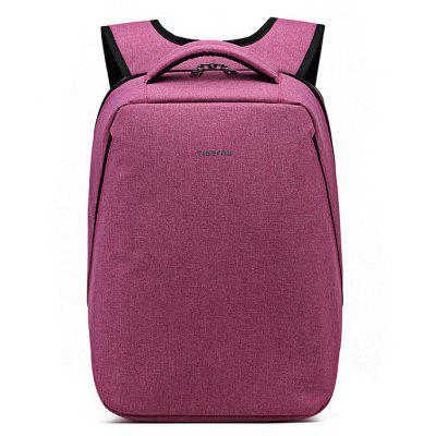 Tigernu T-B3164 21L Backpack Rose Red coupons