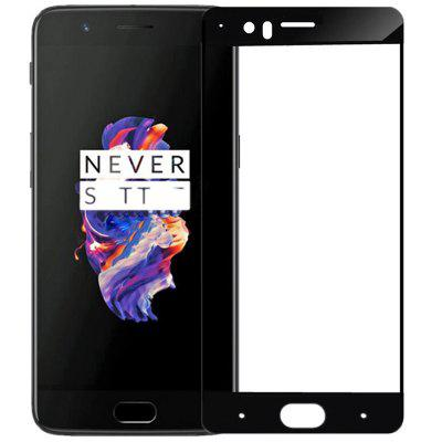 ASLING 2.5D Tempered Glass Full Screen Film for OnePlus 5Screen Protectors<br>ASLING 2.5D Tempered Glass Full Screen Film for OnePlus 5<br><br>Brand: ASLING<br>Compatible Model: OnePlus 5<br>Features: Ultra thin, High-definition, High Transparency, High sensitivity, Anti-oil, Anti scratch, Anti fingerprint<br>Material: Tempered Glass<br>Package Contents: 1 x Tempered Glass Film, 1 x Cleaning Cloth, 1 x Professional Screen Wipe, 1 x Alcohol Prep Pad<br>Package size (L x W x H): 20.00 x 12.50 x 2.00 cm / 7.87 x 4.92 x 0.79 inches<br>Package weight: 0.0880 kg<br>Product weight: 0.0110 kg<br>Surface Hardness: 9H<br>Thickness: 0.26mm<br>Type: Screen Protector