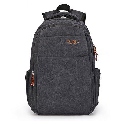 SIMU Outdoor Fashion Multifunctional Backpack
