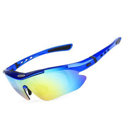 Buy BLUE OBALAY SP0868 5-replacement-lens Polarized Cycling Glasses for $14.70 in GearBest store