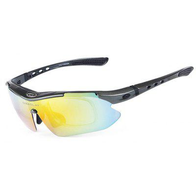 Buy GUN METAL OBALAY SP0868 5-replacement-lens Polarized Cycling Glasses for $14.70 in GearBest store