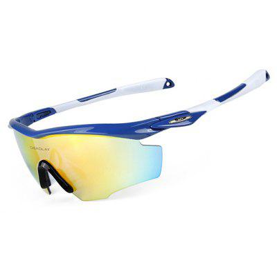 Buy BLUE AND WHITE OBALAY SP0891 5-replacement-lens Polarized Cycling Glasses for $19.33 in GearBest store