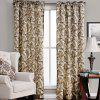 Ink-jet Printing Vivid Leaves Window Curtains 52 x 96 inch - COLORMIX
