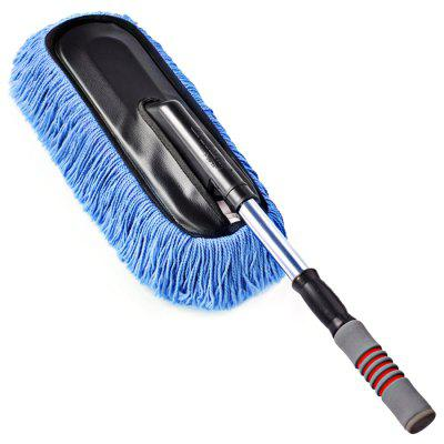 CARSETCITY Sweep Lash Duster
