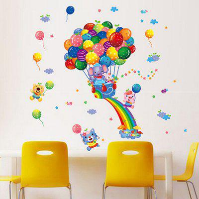 DIY Fair Balloon Removable Wall Sticker