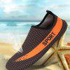 Breathable High Elasticity Beach Shoes for Men - ORANGE WAVE POINT