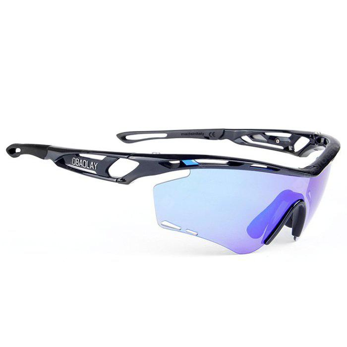 PUPPLE SP0908 Protective Polarized Lens Cycling Glasses