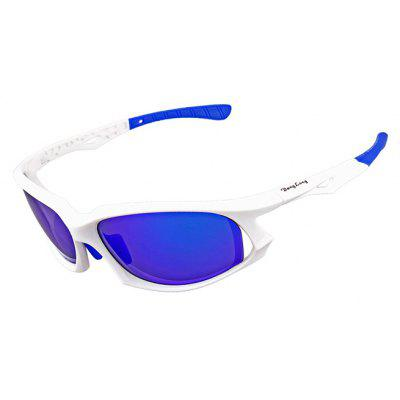 XQ - 449 Cycling Glasses