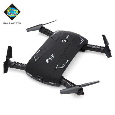 BAYANGTOYS X20 Mini Foldable RC Pocket Drone - BNF