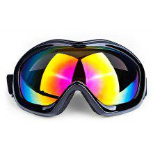 OBAOLAY HB902 Professional Wind Proof Skiing Glasses