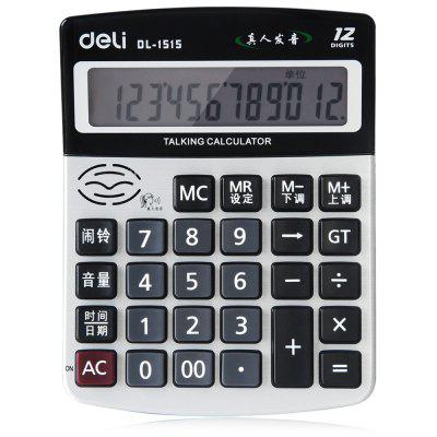 Deli 1515 12-digit Talking Calculator