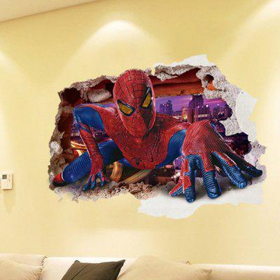 DSU Creative Modern 3D Decoration PVC Wall Sticker for Kids Rooms