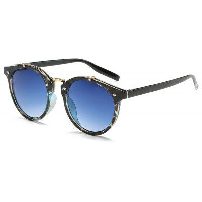 Chic Anti UV Sunglasses for Women