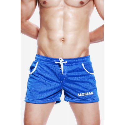 Casual Breathable Cotton Meshed Sports Shorts