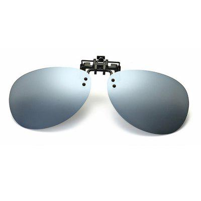 Shape Flip-up Resin Polarized Lens Clip on GlassesGlasses Accessories<br>Shape Flip-up Resin Polarized Lens Clip on Glasses<br><br>Package Content: 1 x Glasses Lens, 1 x Storage Box<br>Package Dimension: 16.00 x 6.00 x 3.00 cm / 6.3 x 2.36 x 1.18 inches<br>Package weight: 0.0500 kg<br>Product Dimension: 13.50 x 5.00 x 2.00 cm / 5.31 x 1.97 x 0.79 inches<br>Product weight: 0.0080 kg