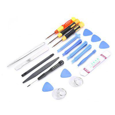 21 in 1 Screwdriver Mobile Phone Disassembling Tools Kit