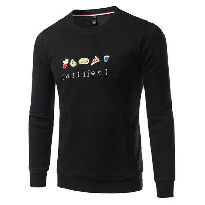 Men Casual Simple Long Sleeve Crew Neck Sports Sweatshirt