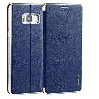 Serviceable Cover Case for Samsung Galaxy S8