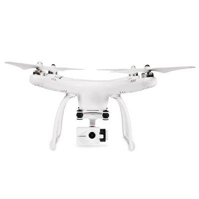 Gearbest Up Air One GPS Brushless RC Quadcopter - RTF