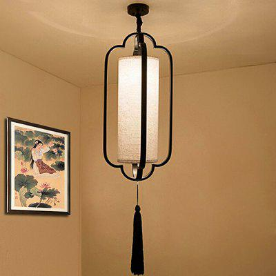 New Chinese Simple Pendant Light 220V
