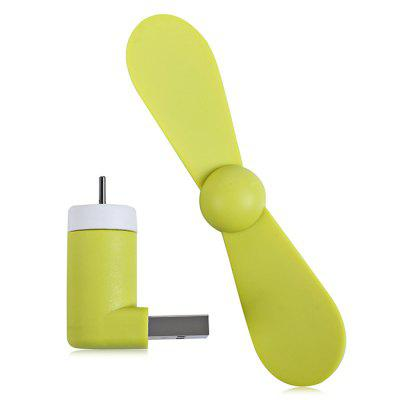 Benks USB 2.0 Jack Portable Mini Cooling FanOther Cell Phone Accessories<br>Benks USB 2.0 Jack Portable Mini Cooling Fan<br><br>Brand: Benks<br>Package Contents: 1 x Mini Fan<br>Package size (L x W x H): 12.30 x 6.20 x 3.40 cm / 4.84 x 2.44 x 1.34 inches<br>Package weight: 0.0380 kg<br>Product size (L x W x H): 8.80 x 3.00 x 4.30 cm / 3.46 x 1.18 x 1.69 inches<br>Product weight: 0.0160 kg