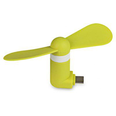 Benks Type-C USB Jack Portable Mini Cooling Fan