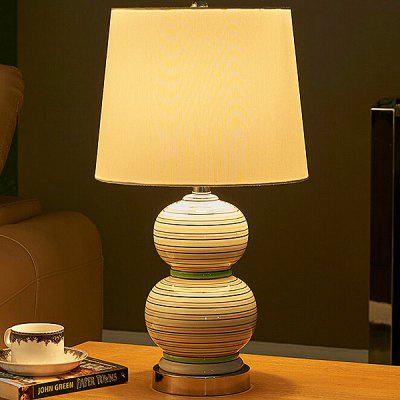E27 Cozy Type Bedside Lamp Table Lamp 220V