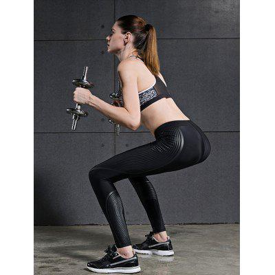 Quick-drying Women Yoga Exercise PantsYoga<br>Quick-drying Women Yoga Exercise Pants<br><br>Closure Type: Elastic Waist<br>Features: High elasticity, Breathable, Quick-Dry<br>Gender: Female<br>Material: Polyester<br>Package Content: 1 x Exercise Pants<br>Package size: 30.00 x 35.00 x 1.00 cm / 11.81 x 13.78 x 0.39 inches<br>Package weight: 0.2000 kg<br>Product weight: 0.1600 kg<br>Type: Pants