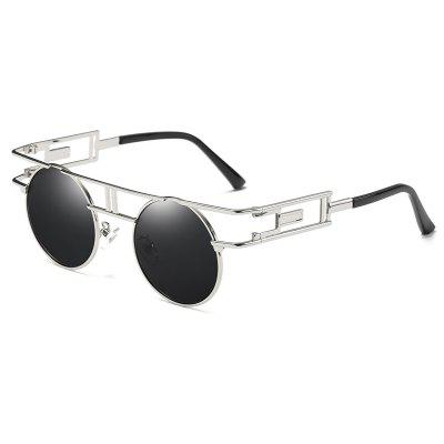 Chic Style Round Sunglasses for Men