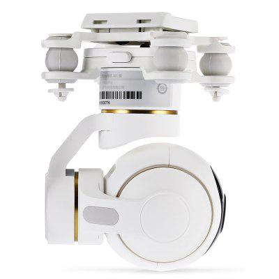 Original Xiaomi 3-axis Stabilization Camera GimbalRC Quadcopter Parts<br>Original Xiaomi 3-axis Stabilization Camera Gimbal<br><br>Brand: Xiaomi<br>Camera Gimbals: Brushless Gimbals<br>Compatible with: Mi Drone 4K<br>Package Contents: 1 x Camera Gimbal<br>Package size (L x W x H): 8.50 x 7.50 x 12.00 cm / 3.35 x 2.95 x 4.72 inches<br>Package weight: 0.3550 kg<br>Product size (L x W x H): 7.50 x 6.50 x 11.00 cm / 2.95 x 2.56 x 4.33 inches<br>Product weight: 0.1850 kg<br>Type: Gimbal