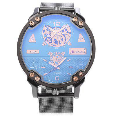 JUBAOLI W1148 Dual Movt Fine Steel Net Band Men WatchMens Watches<br>JUBAOLI W1148 Dual Movt Fine Steel Net Band Men Watch<br><br>Band material: Fine steel<br>Band size: 26 x 2.3cm<br>Brand: Jubaoli<br>Case material: Alloy<br>Clasp type: Pin buckle<br>Dial size: 5 x 5 x 1.2cm<br>Display type: Analog<br>Movement type: Quartz watch<br>Package Contents: 1 x Watch, 1 x Box<br>Package size (L x W x H): 8.50 x 8.00 x 5.30 cm / 3.35 x 3.15 x 2.09 inches<br>Package weight: 0.1650 kg<br>Product weight: 0.1100 kg<br>Shape of the dial: Round<br>Watch mirror: Acrylic<br>Watch style: Fashion<br>Watches categories: Men<br>Wearable length: 19.5 - 24cm