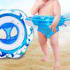 Baby Float Seat Boat Pool With Safety PVC Net Pants  - BLUE
