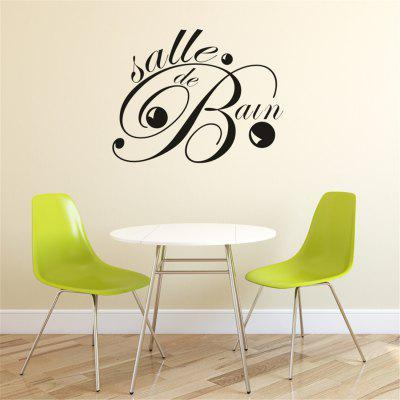 DIY French Waterproof Home Decor Wall Sticker