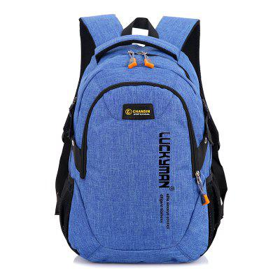 Leisure Durable Laptop Computer Men BackpackBackpacks<br>Leisure Durable Laptop Computer Men Backpack<br><br>Features: Wearable<br>Gender: Men<br>Package Size(L x W x H): 55.00 x 32.00 x 17.00 cm / 21.65 x 12.6 x 6.69 inches<br>Package weight: 0.5700 kg<br>Packing List: 1 x Backpack<br>Product weight: 0.5300 kg<br>Style: Casual, Fashion<br>Type: Backpacks