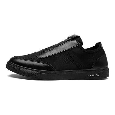 Male Casual Flat Pattern Elastic Band Fabric Leather ShoesCasual Shoes<br>Male Casual Flat Pattern Elastic Band Fabric Leather Shoes<br><br>Closure Type: Elastic band<br>Contents: 1 x Pair of Shoes<br>Decoration: Split Joint<br>Function: Slip Resistant<br>Materials: Leather, Rubber, Fabric<br>Occasion: Shopping, Holiday, Daily, Casual<br>Outsole Material: Rubber<br>Package Size ( L x W x H ): 33.00 x 24.00 x 13.00 cm / 12.99 x 9.45 x 5.12 inches<br>Package Weights: 0.72kg<br>Pattern Type: Floral<br>Seasons: Autumn,Spring<br>Style: Modern, Leisure, Fashion, Comfortable, Casual<br>Toe Shape: Round Toe<br>Type: Casual Shoes<br>Upper Material: Cotton Fabric,Leather