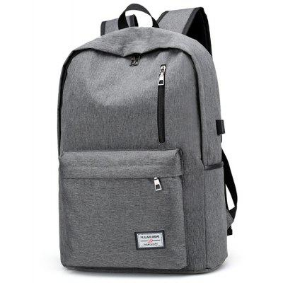 Buy GRAY Leisure Durable Computer Backpack for $16.67 in GearBest store
