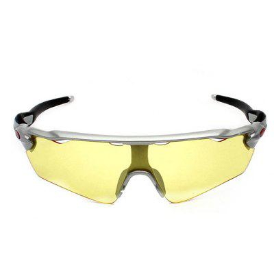 Buy SILVER CTSmart 9275 Fishing Climbing Cycling Glasses for $6.20 in GearBest store