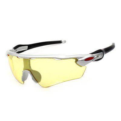 CTSmart 9275 Fishing Climbing Cycling GlassesCycling Sunglasses<br>CTSmart 9275 Fishing Climbing Cycling Glasses<br><br>Brand: CTSmart<br>Features: Anti-UV<br>Lens material: Resin<br>Package Contents: 1 x Glasses, 1 x Box<br>Package Size(L x W x H): 17.00 x 7.20 x 6.50 cm / 6.69 x 2.83 x 2.56 inches<br>Package weight: 0.2000 kg<br>Product Size(L x W x H): 14.00 x 7.30 x 4.50 cm / 5.51 x 2.87 x 1.77 inches<br>Product weight: 0.0300 kg<br>Suitable for: Hiking, Camping, Cycling, Traveling, Mountaineering<br>Type: Goggle