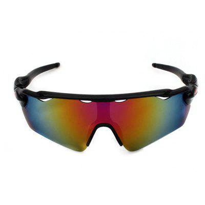 Buy BLACK CTSmart 9275 Fishing Climbing Cycling Glasses for $6.20 in GearBest store