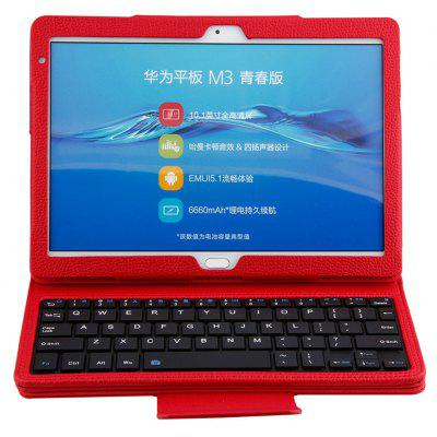 Detachable Bluetooth Keyboard Case for Huawei M3 Lite 10.1