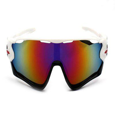 Buy WHITE CTSmart 9270 Fishing Climbing Cycling Glasses for $7.01 in GearBest store