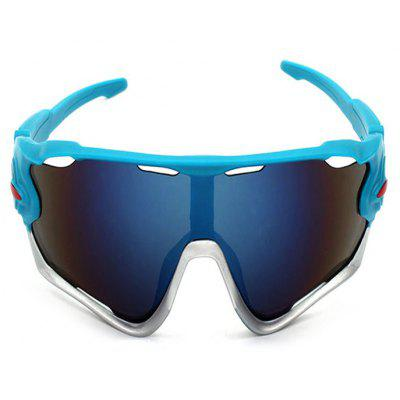 Buy LIGHT BLUE CTSmart 9270 Fishing Climbing Cycling Glasses for $7.01 in GearBest store