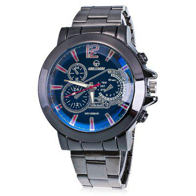 GERIDUN Men Business Steel Band Quartz WatchMens Watches<br>GERIDUN Men Business Steel Band Quartz Watch<br><br>Band material: Steel<br>Band size: 21.5 x 2cm<br>Brand: GERIDUN<br>Case material: Steel<br>Clasp type: Butterfly clasp<br>Dial size: 5 x 5 x 1.3cm<br>Display type: Analog<br>Movement type: Quartz watch<br>Package Contents: 1 x Watch, 1 x Box<br>Package size (L x W x H): 8.00 x 7.50 x 5.50 cm / 3.15 x 2.95 x 2.17 inches<br>Package weight: 0.1100 kg<br>Product size (L x W x H): 21.50 x 5.00 x 1.30 cm / 8.46 x 1.97 x 0.51 inches<br>Product weight: 0.0600 kg<br>Shape of the dial: Round<br>Watch mirror: Acrylic<br>Watch style: Business, Casual<br>Watches categories: Men