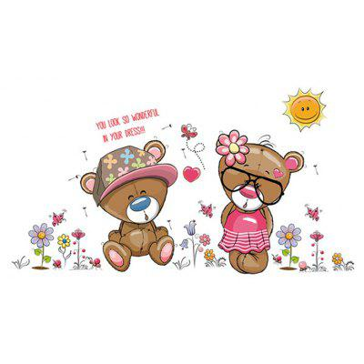 DSU Creative Bear Lovers Wall Sticker Wallpaper