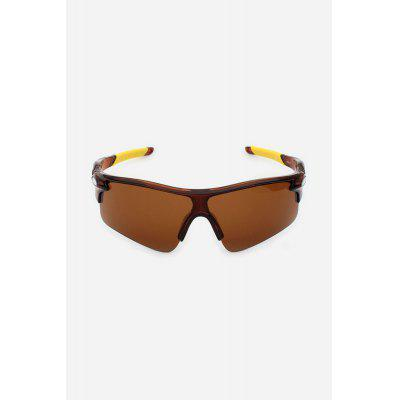 Fashion Style Anti UV Male SunglassesStylish Sunglasses<br>Fashion Style Anti UV Male Sunglasses<br><br>Frame material: Plastic<br>Functions: UV Protection, Windproof, Dustproof<br>Gender: For Men<br>Lens material: PC<br>Package Contents: 1 x Sunglasses, 1 x Sunglasses<br>Package size (L x W x H): 16.00 x 7.00 x 8.00 cm / 6.3 x 2.76 x 3.15 inches, 16.00 x 7.00 x 8.00 cm / 6.3 x 2.76 x 3.15 inches<br>Package weight: 0.0594 kg<br>Product weight: 0.0294 kg