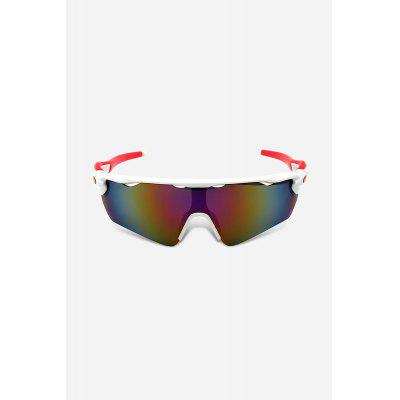 Chic Style Anti UV Male SunglassesStylish Sunglasses<br>Chic Style Anti UV Male Sunglasses<br><br>Frame material: Plastic<br>Functions: Windproof, Dustproof, UV Protection<br>Gender: For Men<br>Lens material: PC<br>Package Contents: 1 x Sunglasses<br>Package size (L x W x H): 16.00 x 7.00 x 8.00 cm / 6.3 x 2.76 x 3.15 inches<br>Package weight: 0.0607 kg<br>Product weight: 0.0307 kg