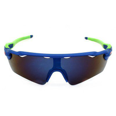 Buy BLUE CTSmart 9275 Fishing Climbing Cycling Glasses for $6.20 in GearBest store