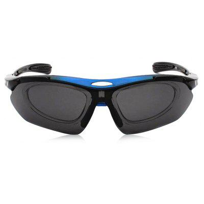 Buy BLUE CTSmart 0089 PC Lens Cycling Glasses Sets for $15.23 in GearBest store